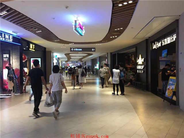 闵行区城开中心 店中店旺铺招租 品牌优先 业态不限