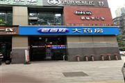 湘雅二医院旁临街100㎡品牌餐饮店优价转让