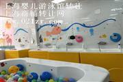 上海闵行莘庄春申婴儿游泳馆儿童乐园母婴用品店转让