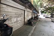 大渡口一街区附近商铺出租
