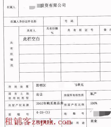 禾祥西商业服务业场地出租招租