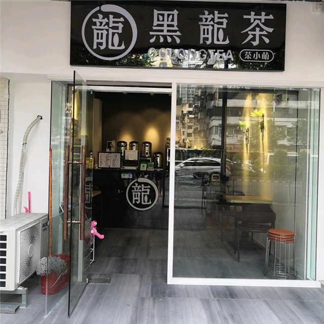 昌岗中路113号饮品店转让