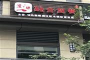 江北红旗河沟商业街餐饮门面转让