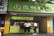 浣沙桥公交车站旁盈利品牌蛋糕空转