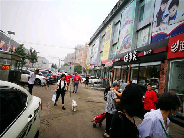 商场二层,可餐饮,教育培训,美容。各种百货业态