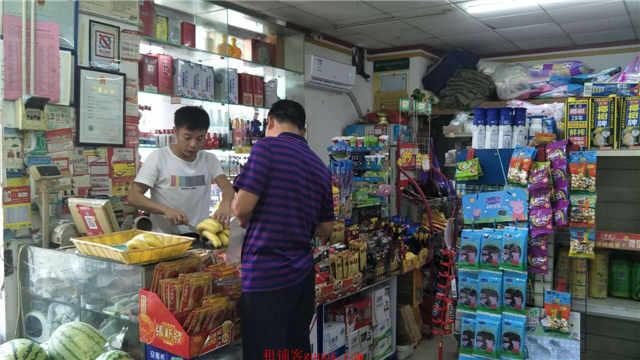 万人成熟高档小区100㎡超市日营业额4500+转让!