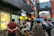 宝山万达广场旁边 沿街奶茶,早点,水饺店铺 共康路