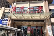 徐东团结大道300平米特色餐厅转让