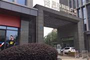 【海特国际广场】办公楼招商