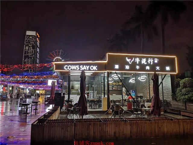 五号停机坪购物广场酒吧街商铺招租