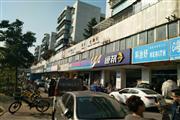 地铁口位置  二楼整层铺位 可带一楼门店