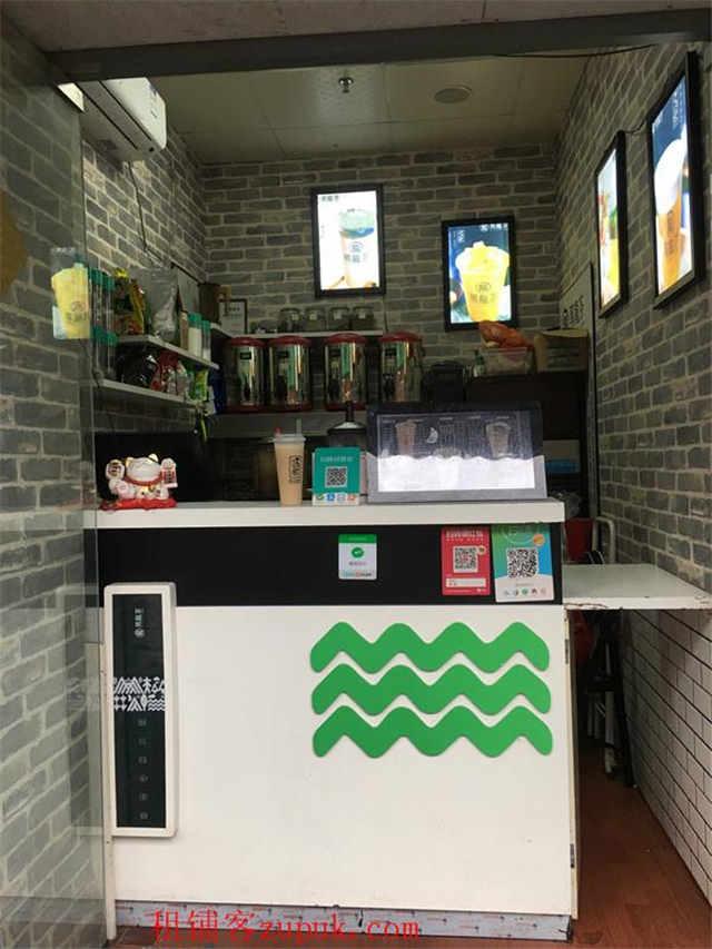 盈利地铁口附近冷饮店转让