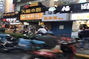 杨浦 写字楼配套 万人办公 周边商业完善 紧邻地铁