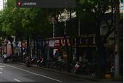 早餐店出租!上海市杨浦区赤峰路43号旁,近同济大学