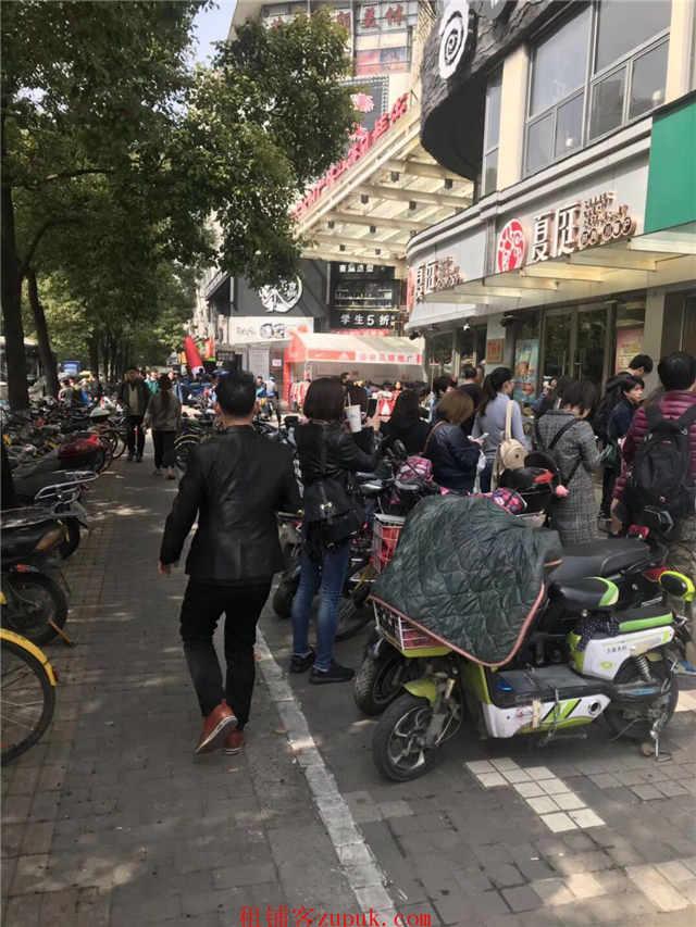 宝山共康路沿街门面 包子馒头早餐奶茶 租金7千2