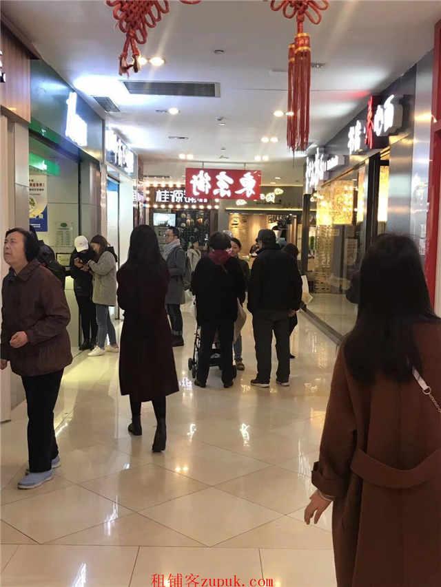 闵行电影院唯一饮品铺招租 客流大 消费高
