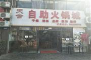 花溪天合木材城盈利火锅店转让或出租