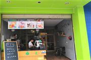 高新 3所学校 奶茶店 转让(可空转)