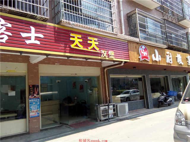 尚双塘地铁口旁小区70㎡炸鸡汉堡小吃外卖店转让