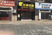 渝北两路高端小区旁旺铺行业不限制
