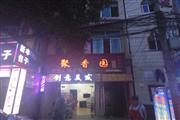 花溪区143厂红林小区门口500平餐馆转让