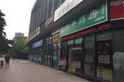 南岸弹子石商业街旺铺行业不限制