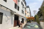 创业园火炬新天地享趣公寓临街商铺