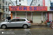 出租天河棠东临街门面商铺3间共90平方