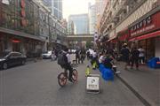 大沽路沿街重餐门面 逼格高客流大 消费力强