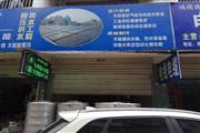 五金机电汽配城钢材市场店面房东直租行业不限