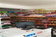 盈利超市成本转让