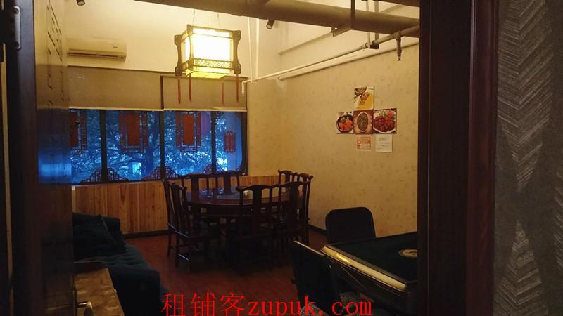 东山世纪新城盈利餐厅低价转让