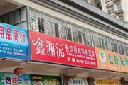 海口新港临街精装旺铺出租,无转让费!