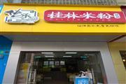 西乡塘区鲁班路39㎡餐馆转让,营业中