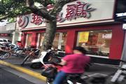 长宁 沿街一楼 紧邻地铁 客流量过万 适合大型餐饮