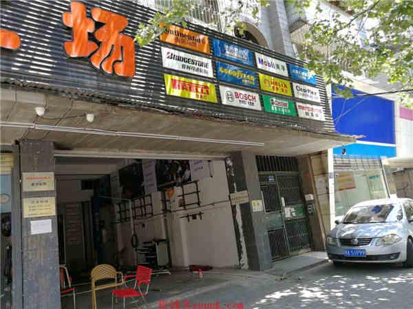 台北香港路高雄路96平米出租