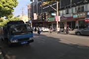 沿街一楼 十字路口 周边万人居民楼  客源稳定