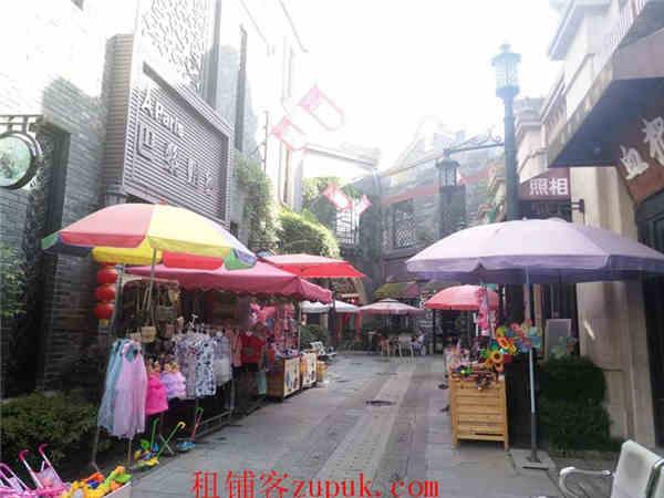清镇市时光贵州四年老店转让