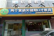 房东直租245平米临街门市
