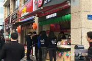 徐汇罗秀路沿街饮品 医院中高端小区办公园区环绕
