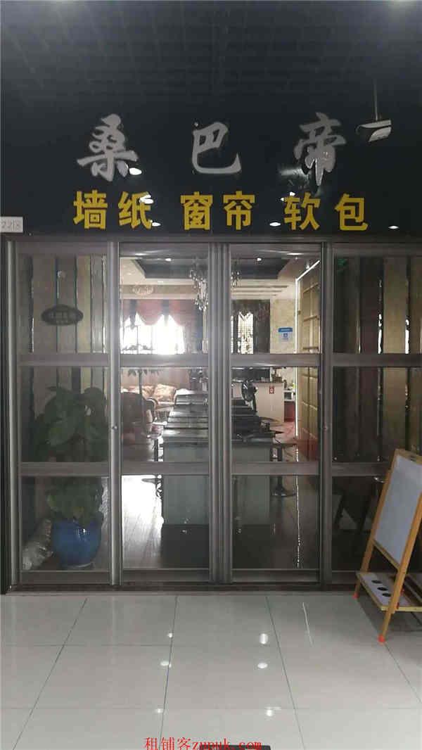 汉西三路特88平米布艺家纺店转让