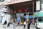 甘荫塘汽车美容装饰总汇 市场商铺、办公、库房出租