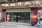 多个小区交叉口40㎡早餐粉面店1.5万低价转让(可空转)