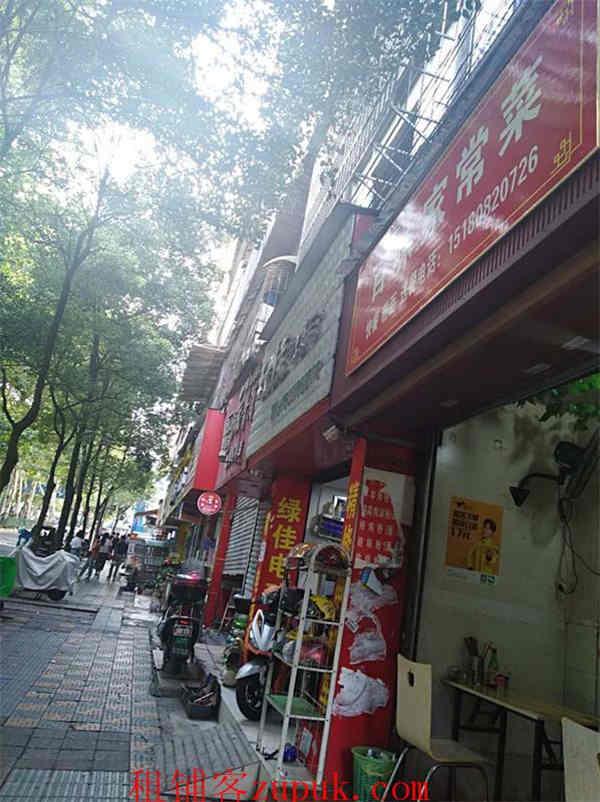 2万急转,油榨街宝山南路盈利餐馆