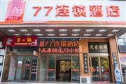 沌口开发区江汉大学 经营中酒店出租