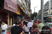 东方广场 公正路 共3办公用途招租