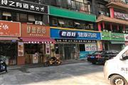 日营7千+临街小区出入口300㎡生鲜水果超市