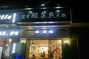 宝山上海大学旁边沿街一层旺铺招租展示面8米三证齐全