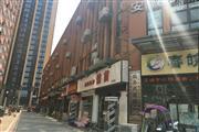 旺铺招租,近地铁2号线科学大道站,近高校,成熟社区