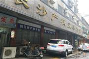 湖南省人民医院对面40㎡水果店转让